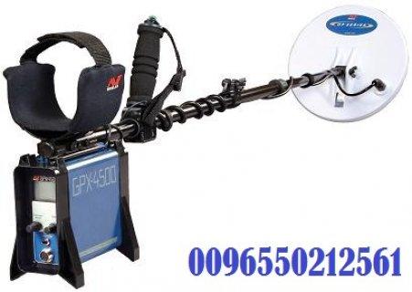 جهاز الكشف عن الذهب الخام  GPX-4500