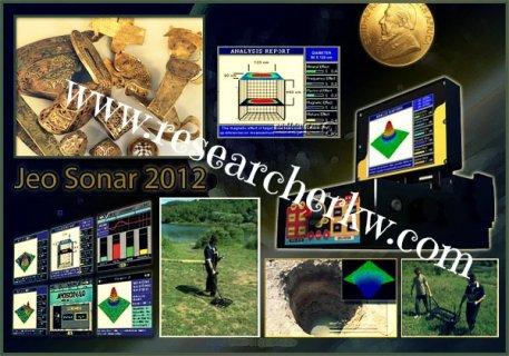 مؤسسة الباحث لأجهزة كشف الذهب والدفائن www.researcherkw.com