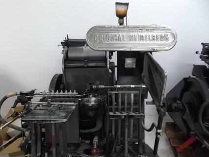 2 ماكينة مروحة 100 هايدلبرج المانى للبيع 8