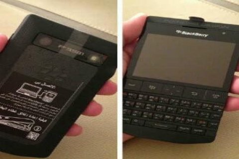 For sale: Bb porsche design with Arabic keyboard