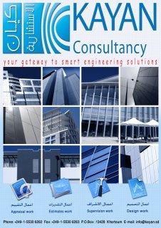 اجمل التصاميم المعمارية