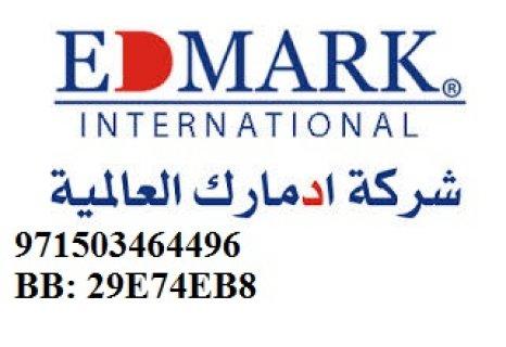 منتجات ادمارك 971503464496