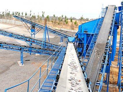 صناعة التعدين الفحم الحزام الناقل