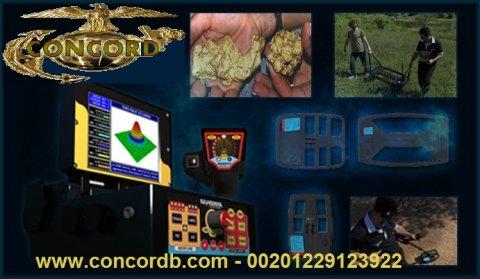 اجهزة الكشف عن الذهب في مصر00201229123922