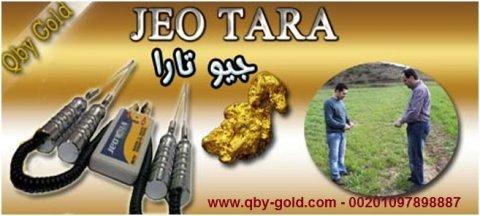 اجهزة الذهب والفراغات فى مصر www.qby-gold.com - 00201097898887