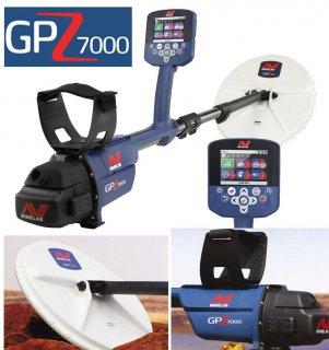 احدث جهاز كشف الذهب الخام GPZ 7000