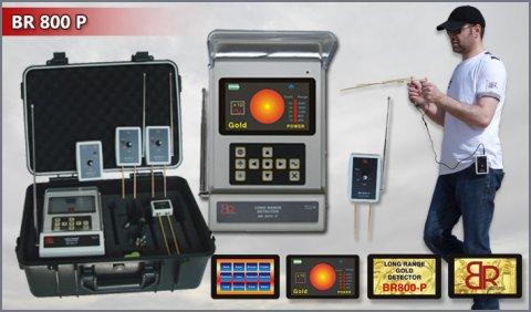 جهاز كشف الذهب 2015 / BR800P