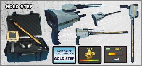 اجهزة كشف الذهب السودان