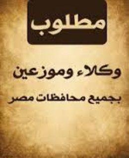 مطلوب وكلاء وموزعيين بجميع محافظات مصر لشاى( سهيل) الهندى باقل ا