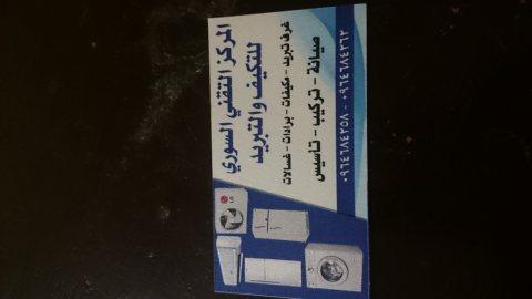 الخرطوم الجريف غرب محطة 7