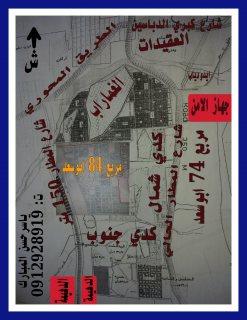 ابوسعد مربع 84