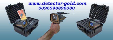 جهاز كشف الذهب BR 100 -T