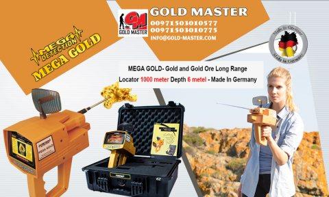 افضل جهاز كشف الذهب ميجا جولد. MEGA GOLD جهاز كشف الذهب الفريد