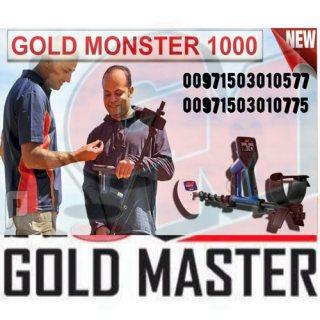 وحش الذهب من مينلاب      minelab gold monster   gold monster