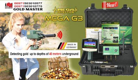 تكنولوجيا MEGA G3 المتطورة للكشف عن الذهب الخام