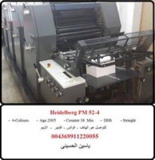 ماكينة هايدلبرج برنت ماستر 4 لون