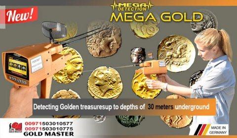 اكتشف الذهب والكنوز باحدث الاجهزة الالمانية ميجا جولد 2017