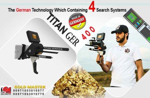 جهاز كشف الذهب والمعادن النفيسة تيتان 400 | TITAN GER 400