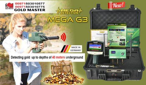 جهاز كشف الذهب ميغا جى 3 للبيع فى السودان اتصل الان 00971503010577