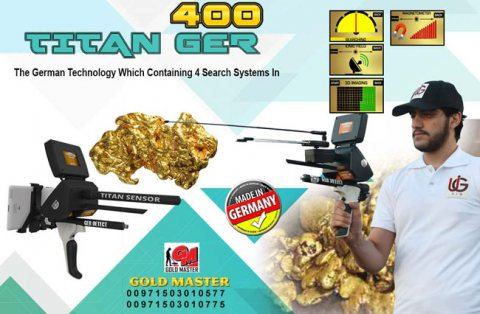 كاشف الذهب والمعادن النفيسة تيتان جير 400 | TITAN GER 400