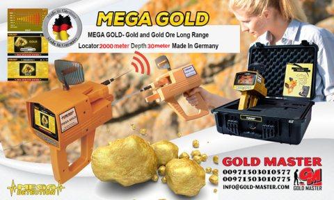 جهاز  MEGA GOLD كاشف الكنوز والذهب الخام
