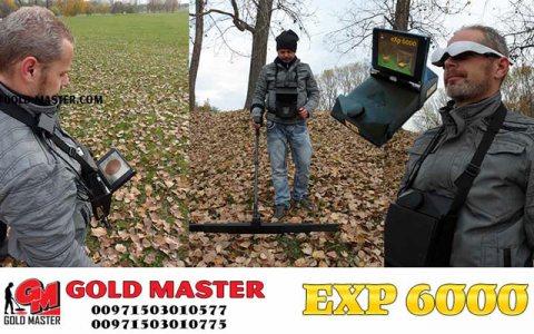 جهاز EXP 6000 كاشف المعادن والذهب الخام