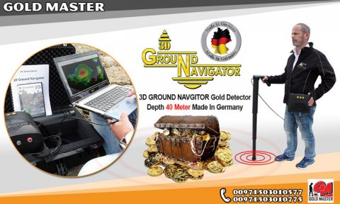 جهاز GROUNd navigator  للتنقيب عن الكنوز والذهب الخام