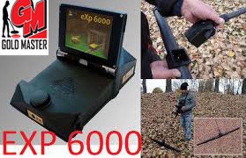 جهاز كشف الذهب التصويري eXP 6000 للتنقيب عن الذهب والكنوز