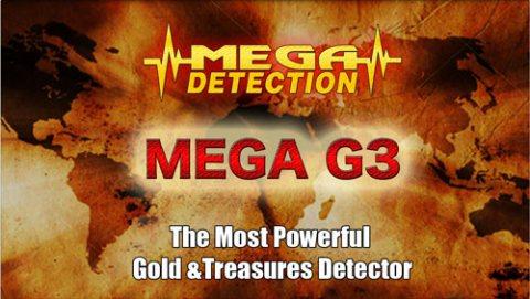 جهاز كشف الذهب فى الخرطوم ميغا جي 3   |  MEGA G3  احدث جهاز كشف الذهب 2018