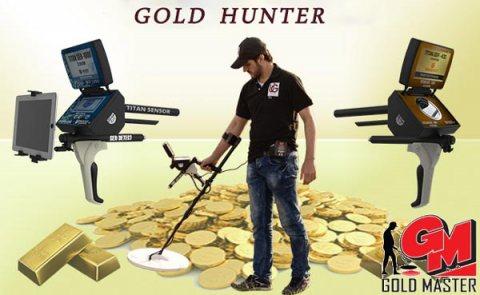 اجهزة كشف الذهب فى السودان  جهاز Gold Hunter New Version