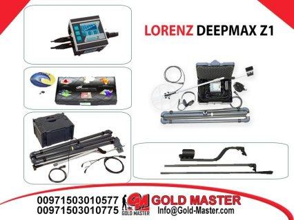 الاصدار المميز والاخير بالنظام التصويري   LORENZ  DEEPMAX  Z1  جهاز كشف الذهب