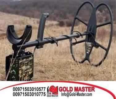 جهاز كشف الذهب فى السودان |  Relic Striker