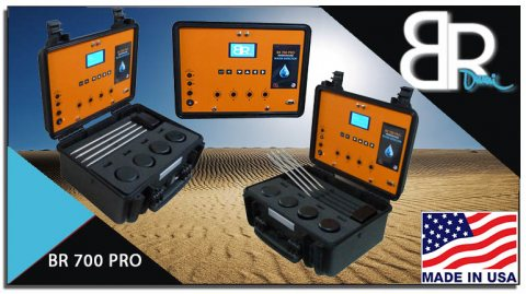 BR 700 PRO  جهاز كشف المياة الجوفية وتحديد نوع المياة الموجودة لعمق 700 متر..