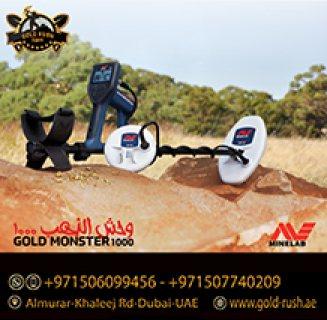 جهاز كشف الذهب وعروق الذهب وحش الذهب 1000
