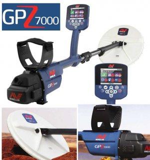 GPZ 7000 جهاز عالمي في كشف الذهب والكنوز الفينة