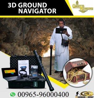 جهاز كشف الذهب فى السودان جهاز جراوند نافيجيتور الجديد