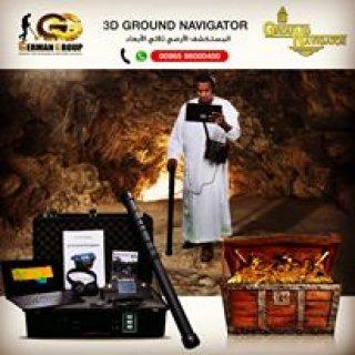 الاستكشاف فى السودان | جهاز جراوند نافيجيتور للبحث عن الذهب