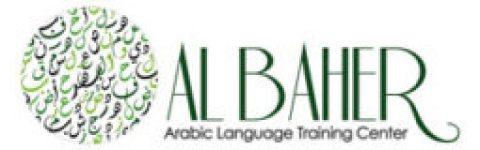 Arabic language courses