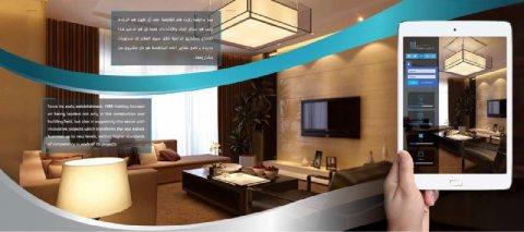 شقة على بعد 10 قائق من برج خليفة ب 62 مليون جنيه سوداني في الشارقة