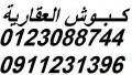 مخطط لؤلئة الشرق  الفاتح مربع 29  بكافه الخدمات