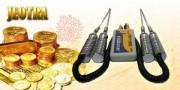 جهاز JEOTRA بالنظام الاستشعاري لكشف الذهب والفراغات