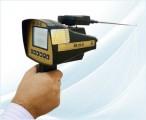 BR 20 _ G  جهاز استشعاري بعيد المدى لكشف الذهب