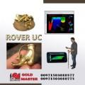 جهاز روفر يو سي للتنقيب عن الذهب