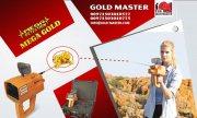 جهاز التنقيب عن الذهب فى السودان ميجا جولد MEGA GOLD
