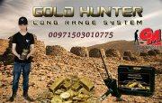 جهاز كشف المعادن والذهب الخام جولد هونتر