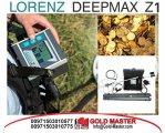 جهاز  لورانز ديب ماكس زد 1 للتنقيب عن الذهب فى الاراضي السودانيه