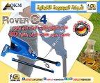 rover c 4